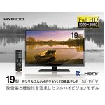 19型 デジタルフルハイビジョンLED液晶テレビ ST-19TV