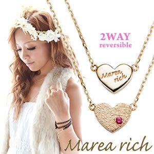 Marea rich(マレアリッチ) Heart series K10 ハートモチーフネックレス 2WAY リバーシブル ゴールド×ルビー 11KJ-32 - 拡大画像