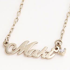 Name Order Necklace ネームオーダーネックレス バースデーストーン付 18K(18金) ネックレス(チェーン39cm) - 拡大画像