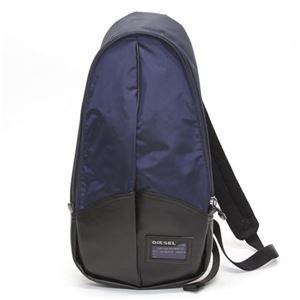 DIESEL(ディーゼル) PROCESSOR Back-B ワンショルダーバッグ 縦型ボディバッグ 肩掛け・ナナメ掛け ブルー/ブラック X01678 PR520 H4561 Blue NIght/Eclipse - 拡大画像