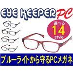 ブルーライトをカットして貴方の目を守る 軽量素材のPCメガネ アイキーパーPC (クリアレンズ) EK-007 C-81 レッド