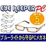 ブルーライトをカットして貴方の目を守る 軽量素材のPCメガネ アイキーパーPC (メタルフレーム) EK-003 C-84 レッド/アイボリー