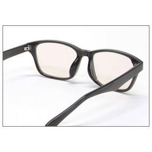 ブルーライトをカットして貴方の目を守る 軽量素材のPCメガネ アイキーパーPC EK-004 C-20 グレー h03