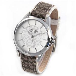 【レディス腕時計】Coach(コーチ) シグネチャーストラップが可愛い 人気の女子ウオッチ 14501526