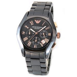 EMPORIO ARMANI(エンポリオアルマーニ) メンズ 腕時計 CERAMICA(セラミカ・クロノグラフ) ブラックカラーのセラミックブレス・クロノグラフ・ウオッチ AR1410