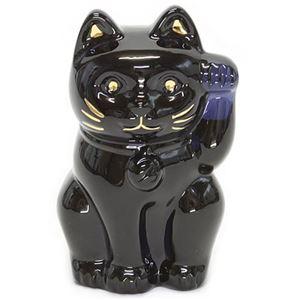 Baccarat(バカラ) LUCKY CAT 表情が可愛い 日本生まれのラッキーモチーフ 「招き猫」(ミッドナイト) 2607787 - 拡大画像