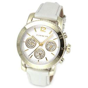 【レディス腕時計】Coach(コーチ) ダイヤルにはラインストーンの輝き。大人カジュアルで上品なキレカワ・レディス腕時計 14501973