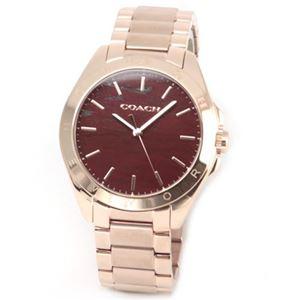 【レディス腕時計】Coach(コーチ) 大人カジュアルで上品なキレカワ・レディス腕時計 14502054