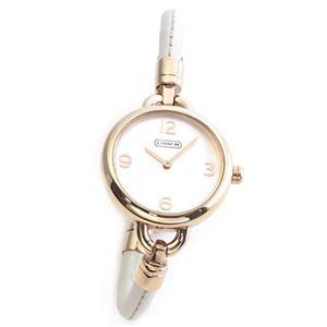 【レディス腕時計】Coach(コーチ) 大人カジュアルで上品なキレカワ・レディス・バングル腕時計 14501925