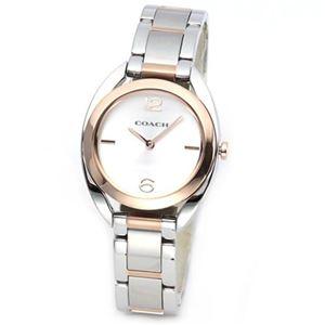 【レディス腕時計】Coach(コーチ) 柔らかな印象のフォルム 上品な大人カジュアル・レディス腕時計 14502026