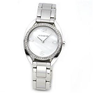 【レディス腕時計】Coach(コーチ) 柔らかな印象のフォルム ラインストーンとシェルダイヤルが眩い、上品な大人カジュアル・レディス腕時計 14502056