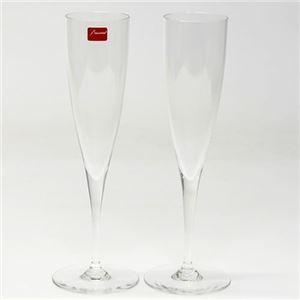 Baccarat(バカラ) ドン ぺリニヨン シャンパン フルート ペア 1845244