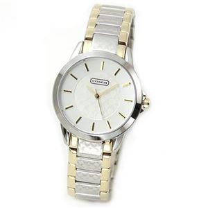 【レディス腕時計】Coach(コーチ) ダイヤルとブレスにシグネチャーパターンをまとったラグジュアリーなレディス・ウオッチ 14501610