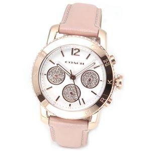 【レディス腕時計】Coach(コーチ) ダイヤルにはラインストーンの輝き。大人カジュアルで上品なキレカワ・レディス腕時計 14501974