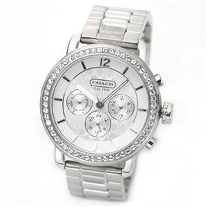 【レディス腕時計】Coach(コーチ) ラグジュアリーなラインストーンベゼル ラージサイズのマルチカレンダーウォッチ 14501646