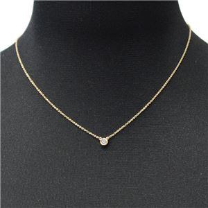 Tiffany(ティファニー) 31895928 エルサ・ペレッティ ダイヤモンド バイ ザ ヤード ペンダント 0.10ct 16in 18KRG ネックレス h02