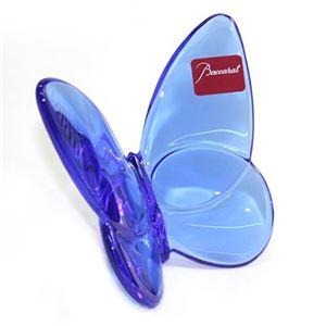 Baccarat(バカラ) PAPILLON(パピヨン・ラッキーバタフライ) お薦めギフト 気品のある躍動感 幸せを運ぶモーチーフ(ブルー) 2102546 - 拡大画像