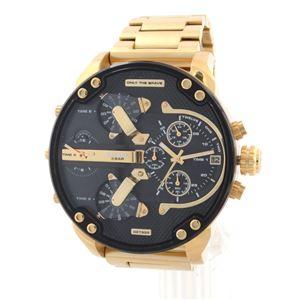 DIESEL(ディーゼル) DZ7333 ミスターダディー・クロノグラフ 腕時計 - 拡大画像