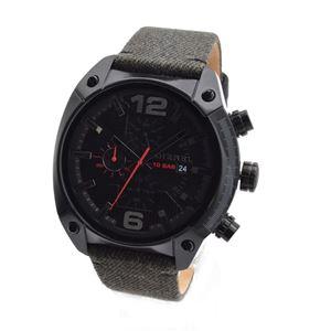 DIESEL(ディーゼル)DZ4373 オーバーフロー メンズ 腕時計
