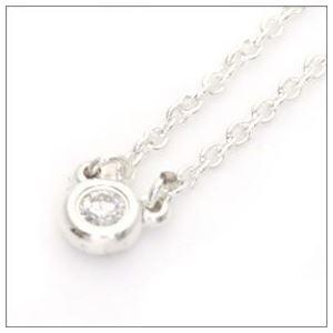 Tiffany(ティファニー) ダイヤモンド バイ ザ ヤード ペンダント .03ct 16in スターリング シルバー 24944387 h02