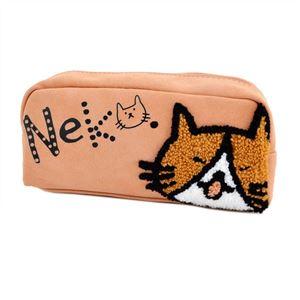 anello(アネロ) ZP-0439-PBE CAT・DOT ねこどっとシリーズ 魚の骨チャーム付♪もこもこサガラ刺繍&ロゴプリント コスメポーチ - 拡大画像