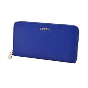 FURLA(フルラ) 826451 PN08 B30 BLU LAGUNA バビロン ラウンドファスナー 長財布 BABYLON XL