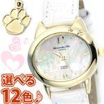 ALESSANDRA OLLA(アレサンドラオーラ) 可愛い肉球チャームが揺れる♪ネコモチーフ腕時計 イエローゴールド&ホワイト AO-333 YG-WH