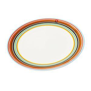 iittala(イッタラ) II201851 Origo Orange Plate 20cm オリゴ プレート皿 ≪北欧食器≫