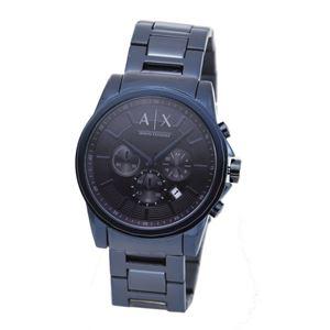 ARMANI EXCHANGE(アルマーニ エクスチェンジ) AX2512 クロノグラフ メンズ腕時計 - 拡大画像