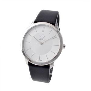 Calvin Klein(カルバンクライン) cK K3M211C6 メンズ 腕時計 h01