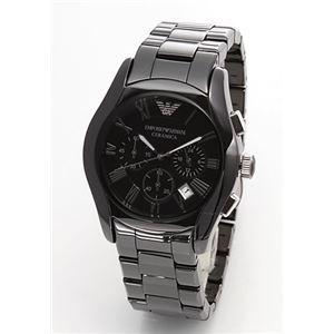 EMPORIO ARMANI(エンポリオアルマーニ) メンズ 腕時計 クロノグラフ セラミックブレス AR1400 h01