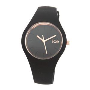 ice watch(アイスウオッチ) ICE.GL.BRG.S.S.14 レディース 腕時計 ICE glam アイスグラム h01