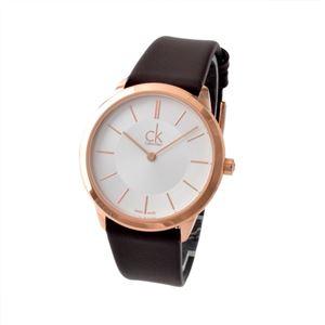 Calvin Klein (カルバンクライン) K3M226G6 ユニセックス 腕時計 h01