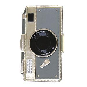 kate Spade (ケイトスペード) 8ARU2061 974 カメラモチーフ 手帳型 アイフォン7専用ケース スマートフォンカバー Camera Folio - 7 I-phone case
