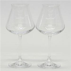 BACCARAT (バカラ) CHATEAU BACCARAT(シャトーバカラワイングラス Sサイズ ペアセット) ワインの芳醇な香りが引き立つ、美しく優雅なフォルム 2611150