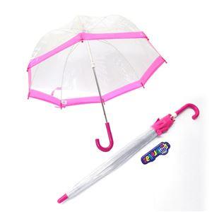 Fulton(フルトン)C6035828Funbrella-2Pink子供用キッズ用ビニール傘長傘バードケージミニアンブレラ英国王室御用達ブランド