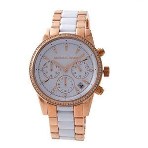 MICHAEL KORS (マイケルコース) MK6324 リッツ レディース 腕時計