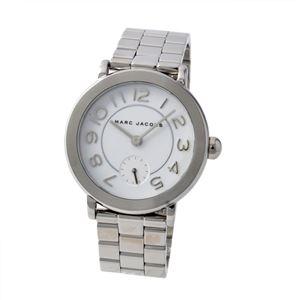 MARC JACOBS (マークジェイコブス) MJ3469 RILEY ライリー レディース 腕時計 - 拡大画像