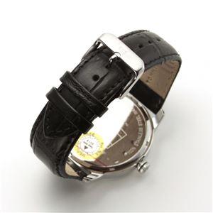 ToMMy Hilfiger (トミーヒルフィガー) 1710330 メンズ 腕時計