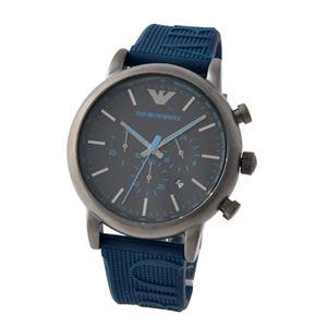 EMPORIO ARMANI(エンポリオアルマーニ) EMPORIO ARMANI AR11023 メンズ クロノグラフ 腕時計