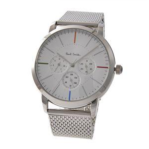 PAUL SMITH(ポールスミス) P10111 メンズ 腕時計 - 拡大画像