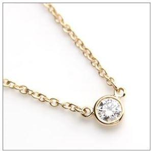 TIFFANY&CO(ティファニー) ダイヤモンド バイ ザ ヤード ネックレス ダイヤモンド 0.08 18K 16in 10769248