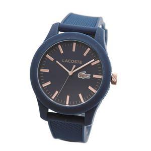 LACOSTE(ラコステ) 2010817 ユニセックス 腕時計