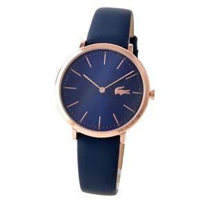 LACOSTE(ラコステ) 2000950 MOON レディース 腕時計