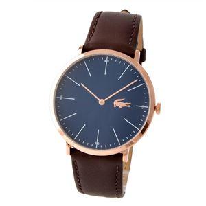 LACOSTE(ラコステ) 2010871 MOON メンズ 腕時計