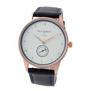 PAUL HEWITT(ポールヒューイット) PH-M1-R-W-11S Signature Line 38mm メンズ腕時計