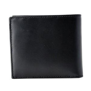 Paul smith (ポールスミス) 4833 W761A 79 Black 小銭入れ付 二つ折り財布 シティ ウェビング ストライプ