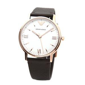 EMPORIOARMANI(エンポリオ・アルマーニ)AR11011メンズ腕時計