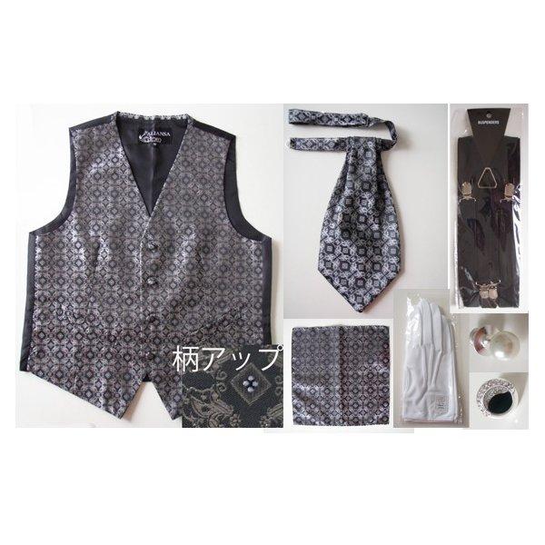 【Mサイズ】結婚式に、メンズフォーマル小物6点セット(ブラック)f00