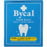 3箱セット 【歯のホワイトニング液&ピーリングスポンジ】バイカルトゥースイレイザー